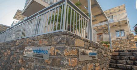 Athina Entrance