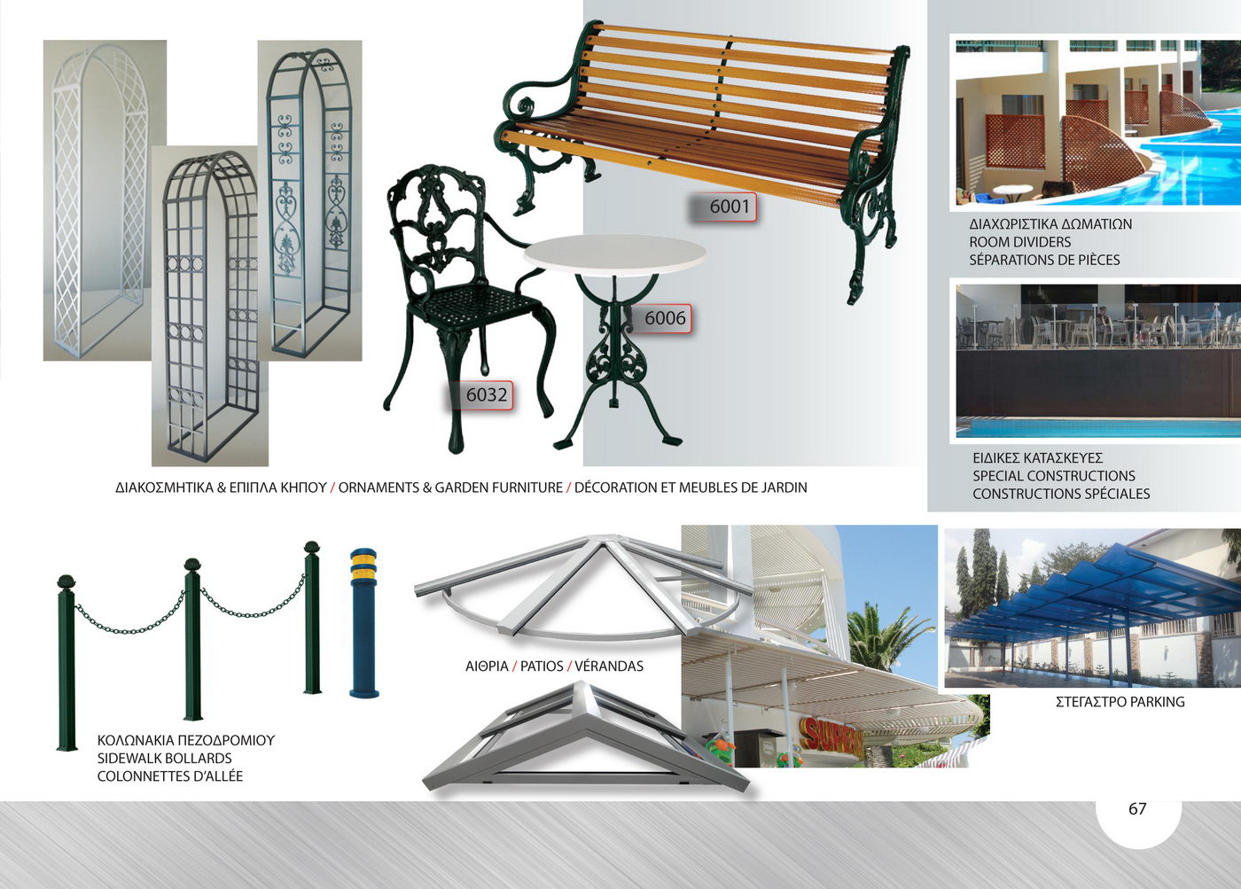 outdoor - LUMINAIRES / GARDEN FURNITURE