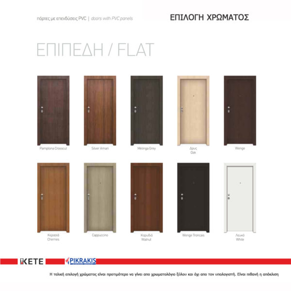 FLAT PVC COLOR 600x600 - METALICA 16 Armoured Door