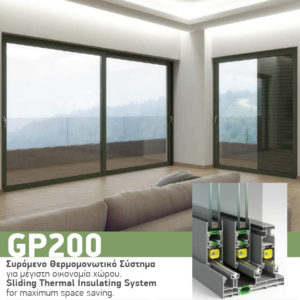 GP 200 300x300 - GP 200 Sliding Thermal Break System