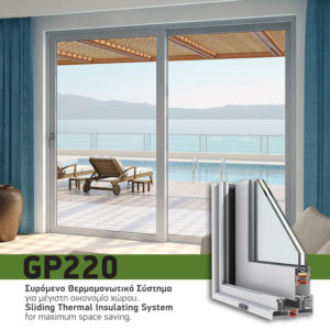 GP 220 300x300 - GP220 LIFT & SLIDE THERMAL INSULATING SYSTEM
