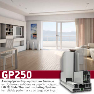 GP 250 300x300 - GP250 SLIDING THERMAL INSULATING SYSTEM