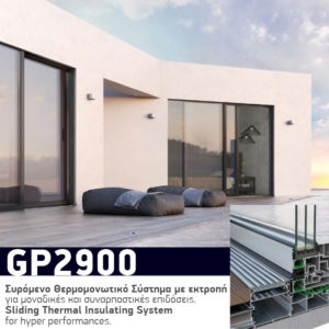 GP 2900 300x300 - GP2900 SLIDING THERMAL INSULATING SYSTEM