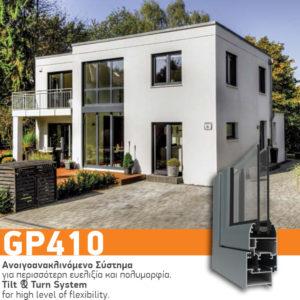 GP410 LIGHT ΑΠΛΟ