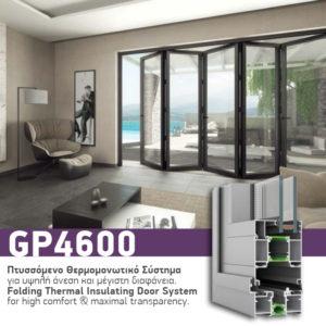GP 4600 300x300 - ΦΥΣΑΡΜΟΝΙΚΑ GP4600