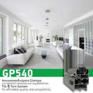 GP 540 1 300x300 - GP540 ΒΑΡΕΟΥ ΤΥΠΟΥ ΨΥΧΡΟ