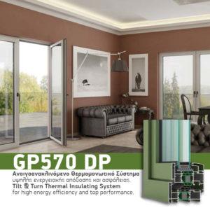 GP 570 DP 300x300 - GP570 DP
