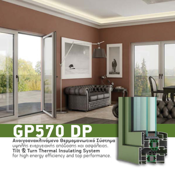 GP570 DP