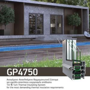 GP4750 1 300x300 - GP4750
