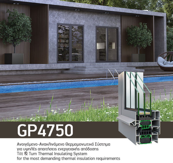 GP4750