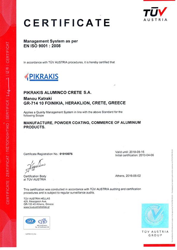 Certifications Pikrakis Sa Aluminium Industry