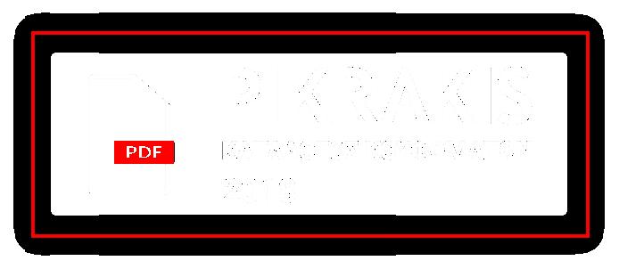 ΚΑΤΑΛΟΓΟΣ ΚΟΥΦΩΜΑΤΩΝ 2018