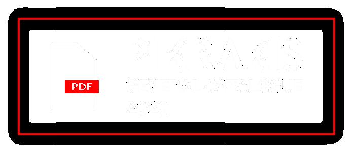 ΛΗΨΗΣ ΚΑΤΑΛΟΓΟΥ 2020 EN - PIKRAKIS S.A. ALUMINUM INDUSTRY