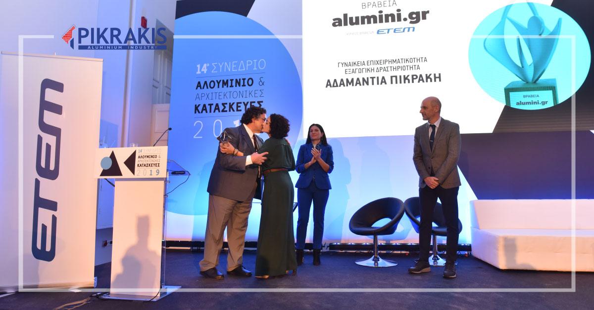 Alumini 2 - ΕΙΔΙΚΑ ΒΡΑΒΕΙΑ ALUMINI